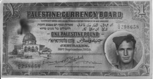 Uncle_Alan_on_Palestine_One_Pound_Note